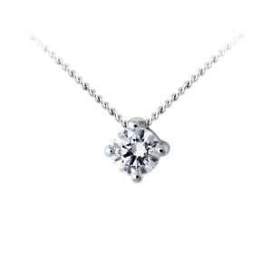 18ct Diamond 4 Claw Solitaire Pendant, 0.40ct. PND227R40 18W